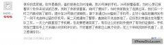 2013年11月28日成功案例:试试看的态度,赶集网提供干洗店证据,成功找回iPh
