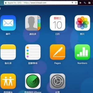 苹果手机丢了,怎样利用Find My Iphone的丢失模式功能给对方发信息? ... ...