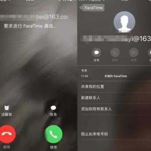 刷爆朋友圈的FaceTime视频电话骗局是怎么回事?