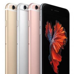 什么才是苹果手机iphone7s丢失找回的正确方法?