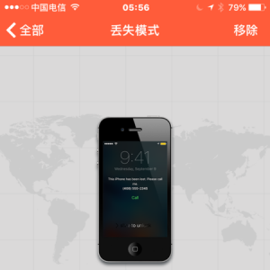苹果手机iphone被盗丢失后怎么锁死?