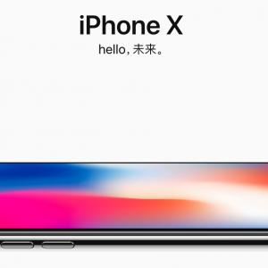 购买iphoneX可以使用苹果促销代码吗?