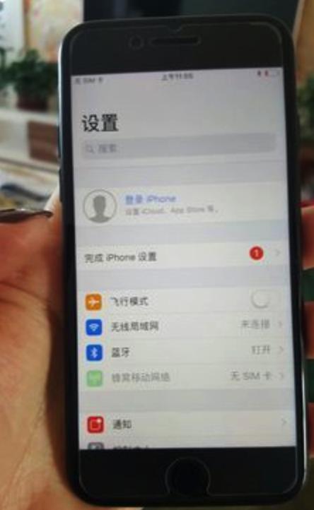 iPhone8plus手机珠海丢失,在清远找回的案例