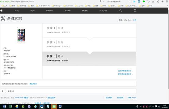 百华悦邦苹果授权维修点提醒你苹果手机丢了怎么办