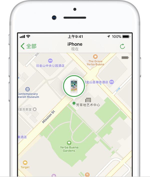 苹果手机丢了怎么锁定_iPhone如何锁机