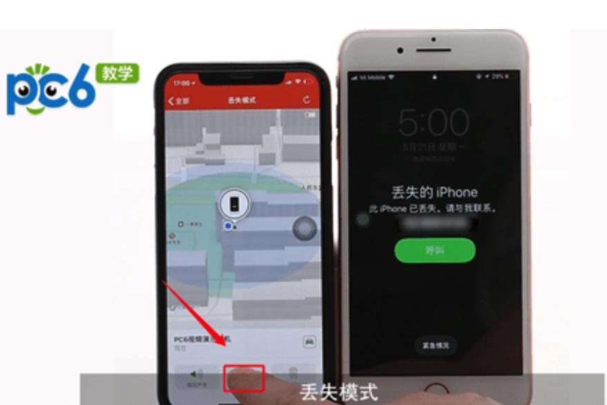 iPhone丢失模式也有解锁新办法了,你有必要了解下