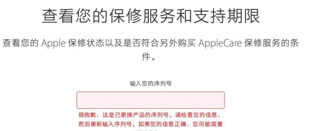 苹果电脑丢失怎么定位找回?Macbook丢失被偷怎么办?