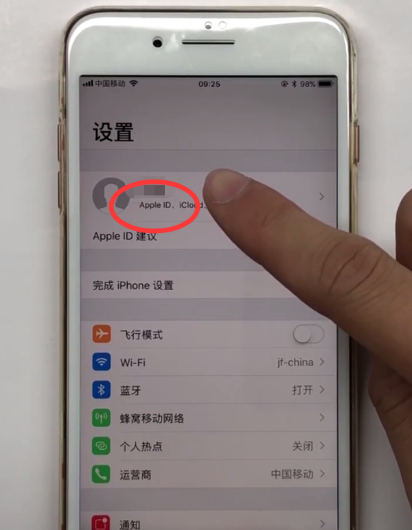 丢锋网教你苹果手机怎么备份(iphone数据备份教程)