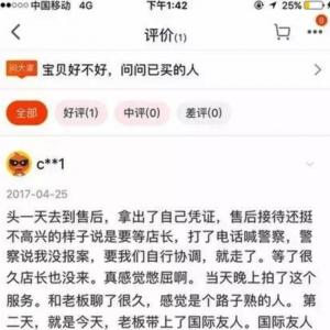 iPhone丢失,外国人代报案找回服务可靠吗?