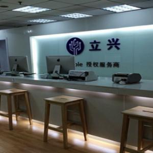 武汉苹果授权售后服务点地址_武汉苹果官方售后服务网点