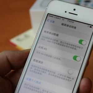 苹果手机丢失之后需要移除id锁吗?