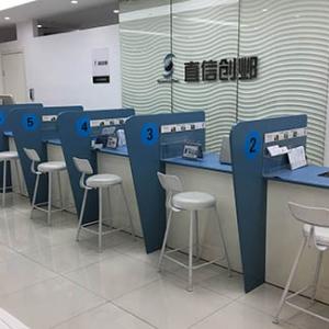 苏州苹果售后维修点_苏州苹果手机官方维修中心地址