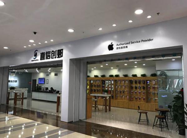 宁波苹果手机授权维修地址电话查询