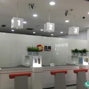 徐州苹果售后服务中心_徐州苹果授权店地址电话