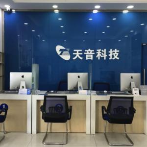 长春苹果手机维修点地址_长春苹果官方售后服务网点