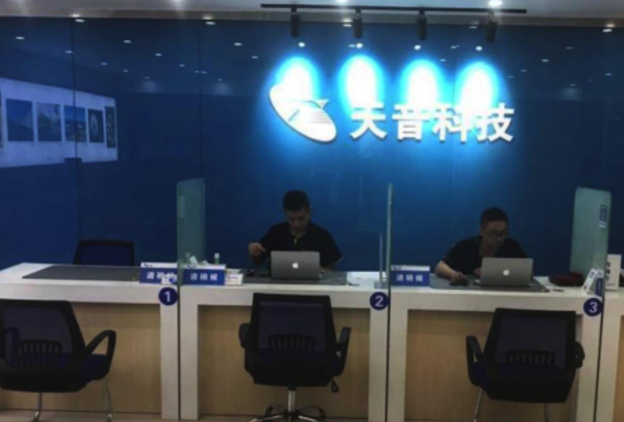 宁波三星手机售后服务中心地址电话查询