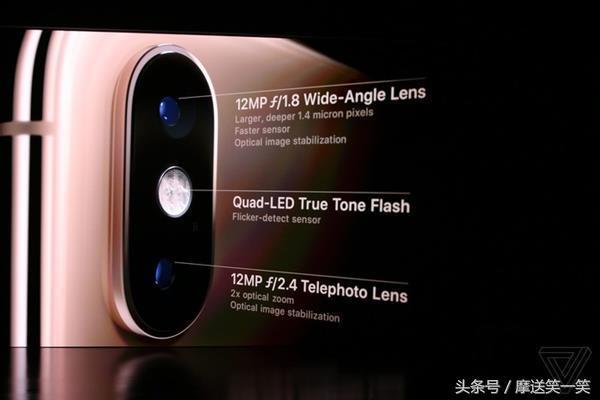 售价上万的苹果iPhone XS宗族值得买吗?