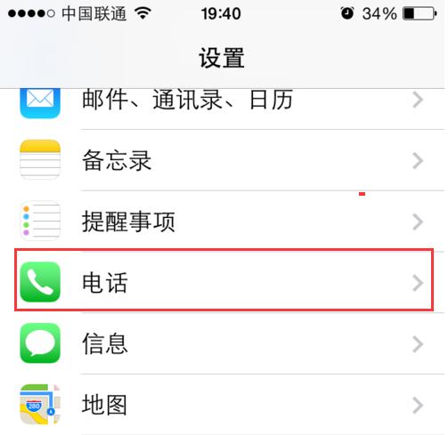 苹果手机有黑名单功能吗?如何设置或解除苹果手机黑名单?