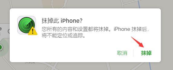 图文详解iphone手机密码忘了怎么解锁?