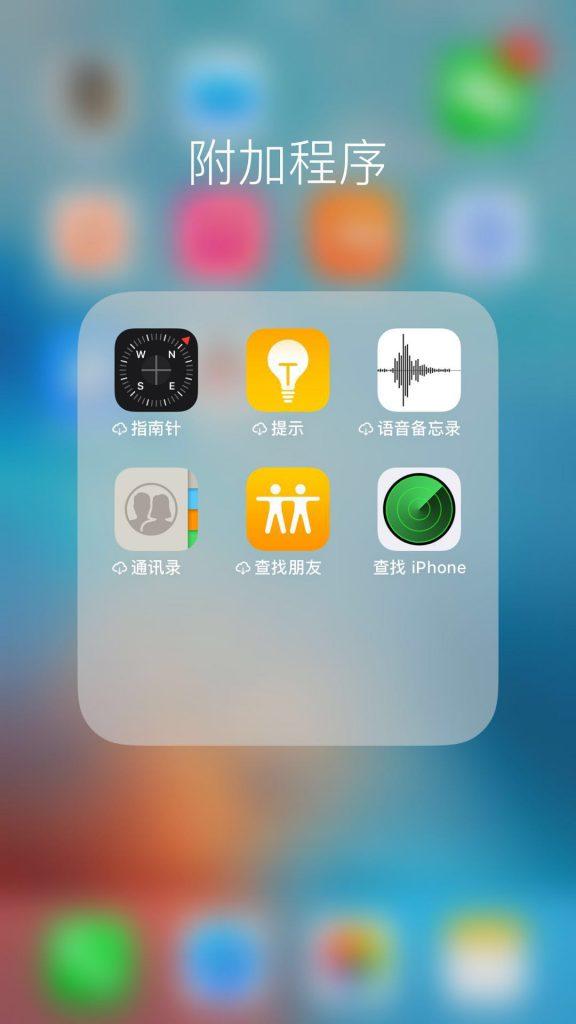 苹果手机录音功能在哪里_苹果手机可以通话录音吗?