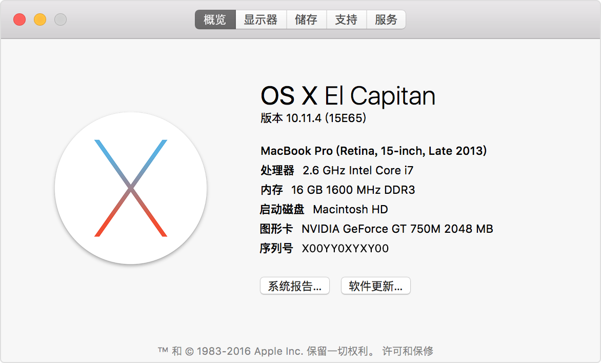 图文详解告诉苹果电脑和苹果手机序列号(IMEI)在哪看?