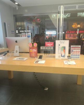 成都苹果手机售后维修点地址电话查询
