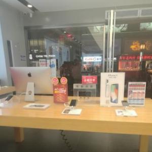 吉林苹果售后服务网点_吉林苹果手机授权服务商