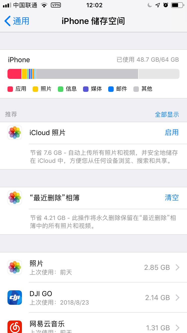 iPhone APP出现闪退是手机软件问题还是需要维修了?