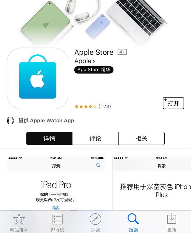 iPhone Xs Max、iPhone Xr 2018终极预约购买指南