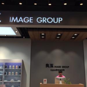 上海苹果专卖店授权经销商地址_上海苹果旗舰店一览表
