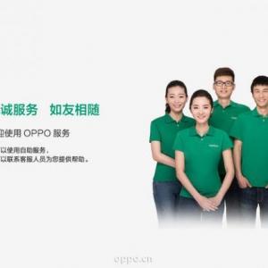 昆明OPPO手机售后维修点_昆明OPPO手机售后服务网点查询