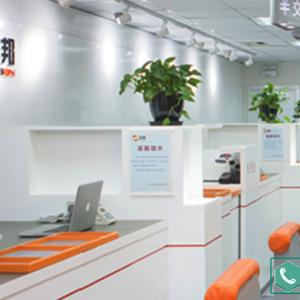 宁波苹果售后服务点地址_宁波苹果售后服务网点