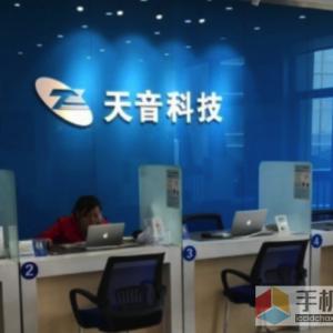 襄阳苹果手机售后服务点地址_襄阳iphone售后服务网点