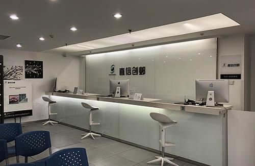 苹果官方授权维修点介绍之-直信创邺(唐山店)