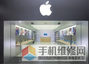苹果直营店介绍之Apple Store昆明店