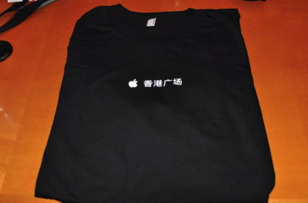 苹果直营店介绍之上海Apple Store香港广场店