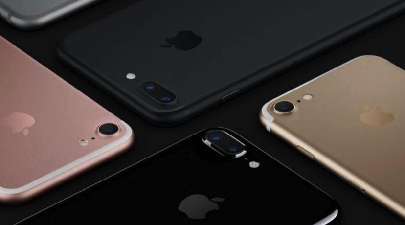 iPhone手机丢了,教你轻松找回!