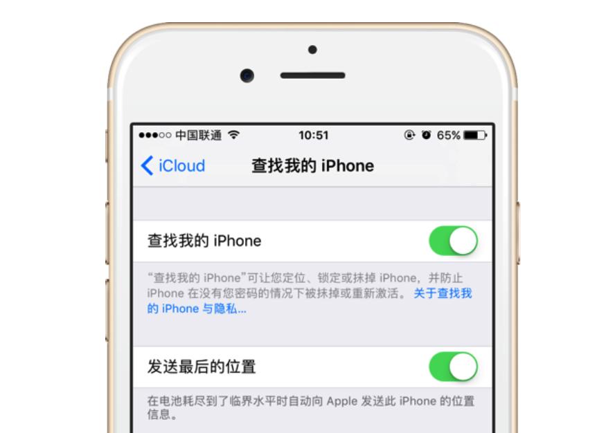 如何通过Apple iD账号查到手机的序列号和IMEI串码?