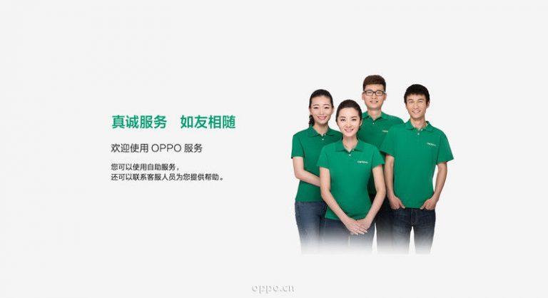 上海OPPO手机维修中心地址电话查询