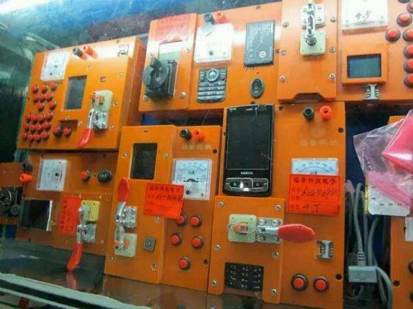废旧手机回收后都拿去做什么了(其实这里有大钱赚)