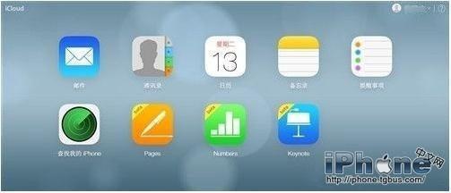 苹果手机丢了怎么找回来?实在方法教你