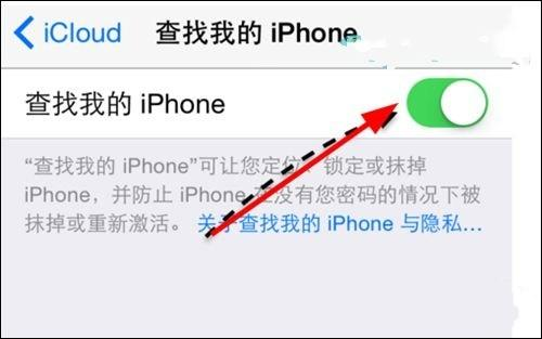 苹果手机丢了怎么找回,教你最简单的方法找回来!