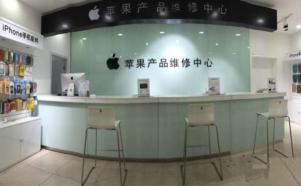 联想手机售后维修点_鄂尔多斯苹果手机售后维修点_鄂尔多斯iPhone手机维修点 - 苹果 ...