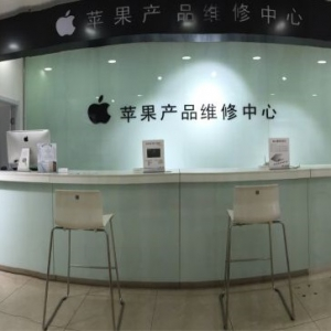 联想手机售后维修点_苹果手机维修点 - 丢锋网