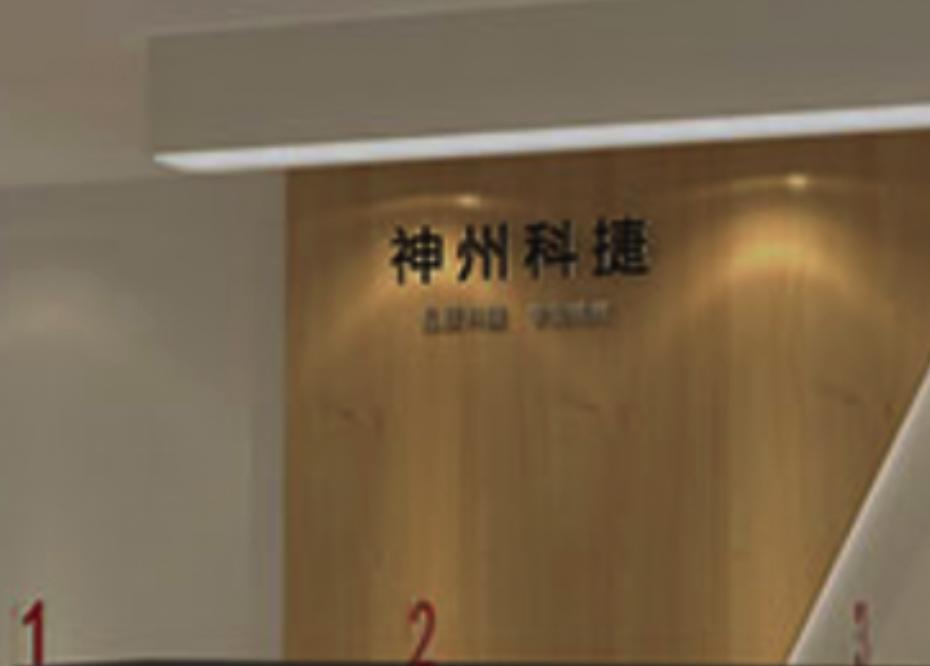 宁波苹果手机服务中心地址电话查询