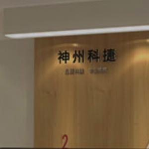福州苹果售后维修点_福州苹果授权服务提供商