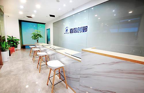 直信创邺 — 杭州苹果维修点店