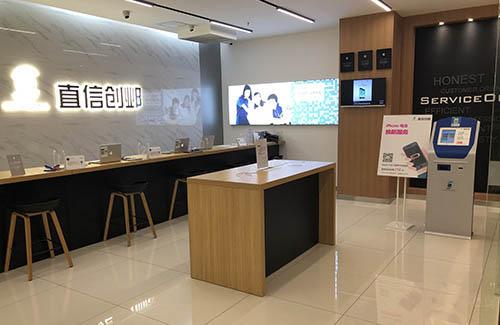 苹果授权售后维修点-直信创邺(重庆八一广场店 )