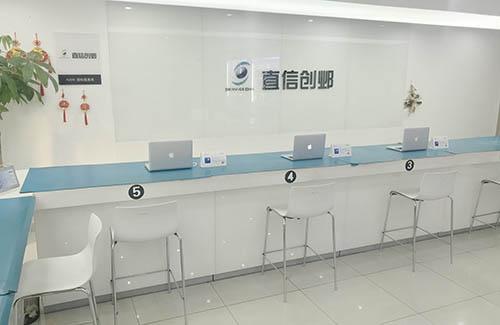 上海苹果授权售后维修点名单-直信创邺(上海徐家汇店)