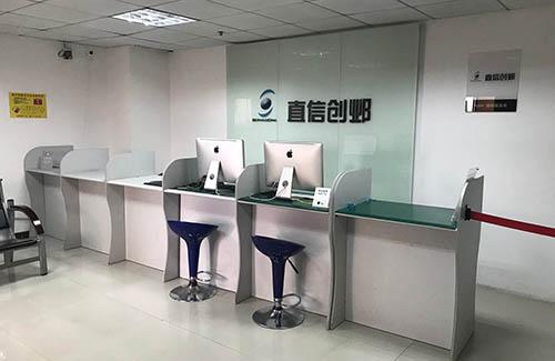 苹果授权售后维修点-直信创邺(泉州店 )